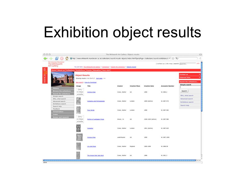 Exhibition object results