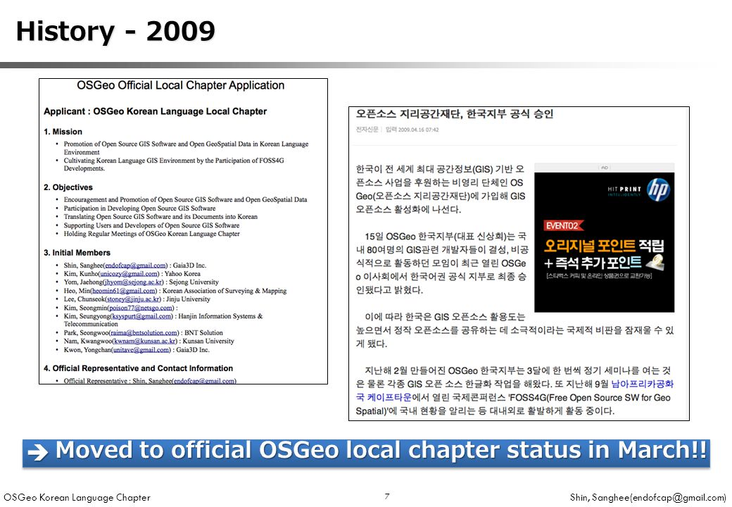 OSGeo Korean Language Chapter Shin, Sanghee(endofcap@gmail.com) 8 History - 2009 History - 2009  Organized FOSS4G special session in KSRS conference