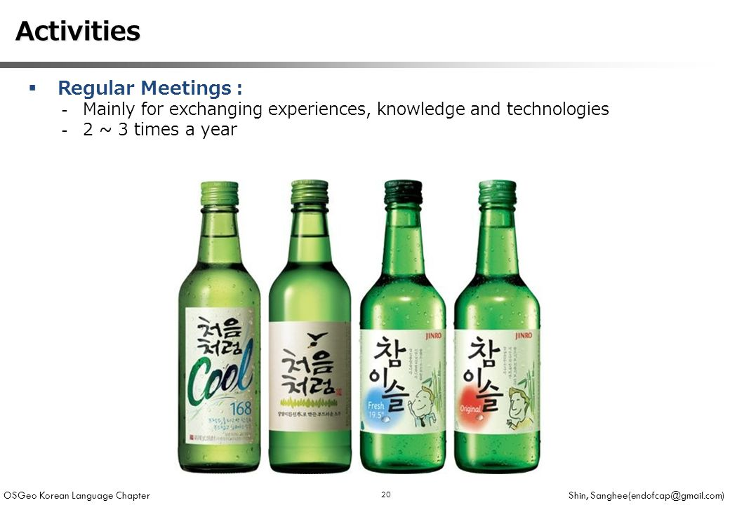OSGeo Korean Language Chapter Shin, 20  Regular Meetings : -Mainly for exchanging experiences, knowledge and technologies -2 ~ 3 times a year Activities Activities