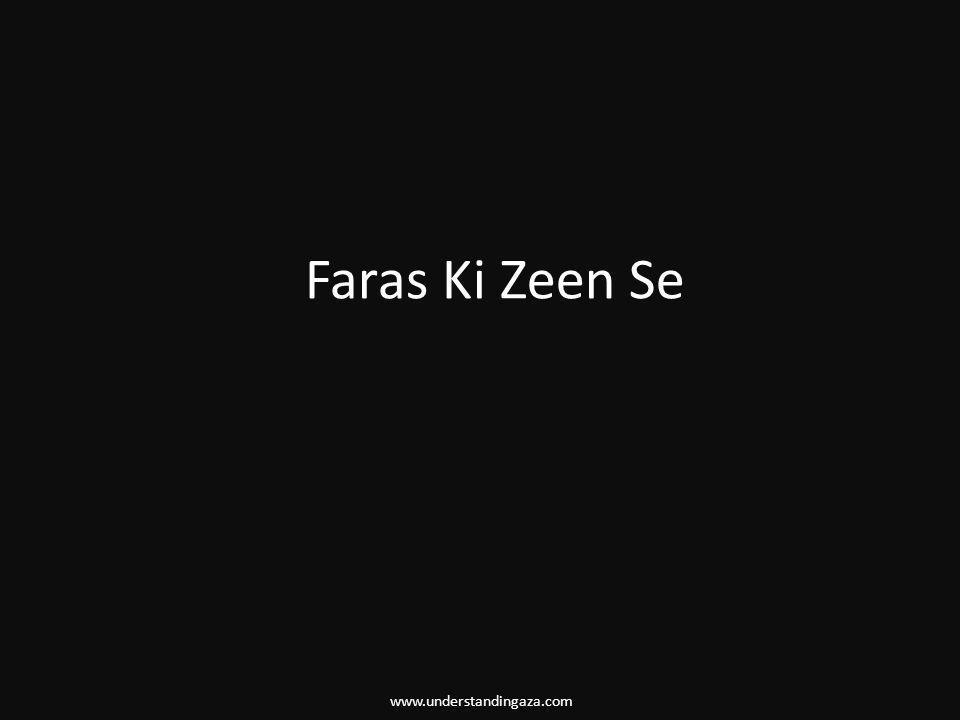 www.understandingaza.com Faras Ki Zeen Se