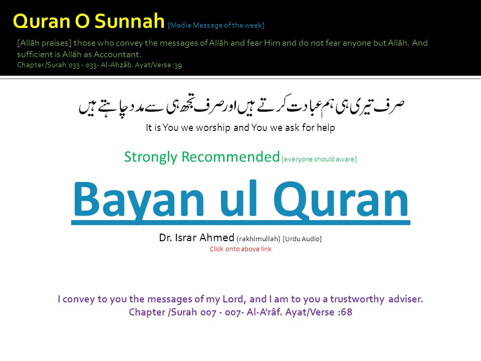 Visit the Web* http://www.toheed.tk http://www.toheed.tk Post Message Quran-Hadees@yahoogroups.comQuran-Hadees@yahoogroups.com Join Now Quran-Hadees-subscribe@yahoogroups.comQuran-Hadees-subscribe@yahoogroups.com Group URL http://groups.yahoo.com/groups/Quran-Hadeeshttp://groups.yahoo.com/groups/Quran-Hadees Deaf, dumb and blind; and they return not – Al Quran: Surah e Baqara 002:18 Topic: SOO KI HURMAT [The True Call] Forward the message to as many people you can, it should be helpful here and hereafter * We believe on only authentic information Invite a Friends/ Family to join the Quran O Sunnah Group Invite or if you'd like to add you Friends/ Family email in this mailing list then Email usQuran O Sunnah GroupEmail us If you are receiving this email as a forwarded message, Join NowJoin Now Give your Suggestion, help us improve SuggestSuggest Quran O Sunnah