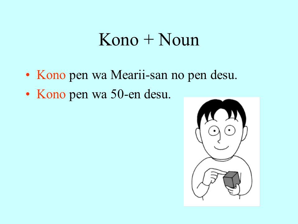 Kono + Noun Kono pen wa Mearii-san no pen desu. Kono pen wa 50-en desu.