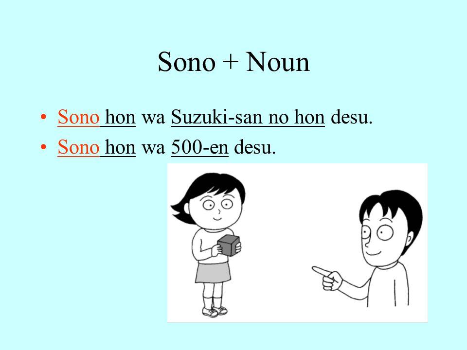 Sono + Noun Sono hon wa Suzuki-san no hon desu. Sono hon wa 500-en desu.