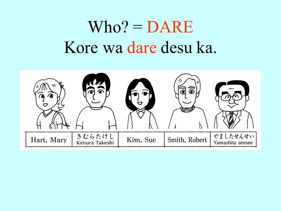 Who? = DARE Kore wa dare desu ka.