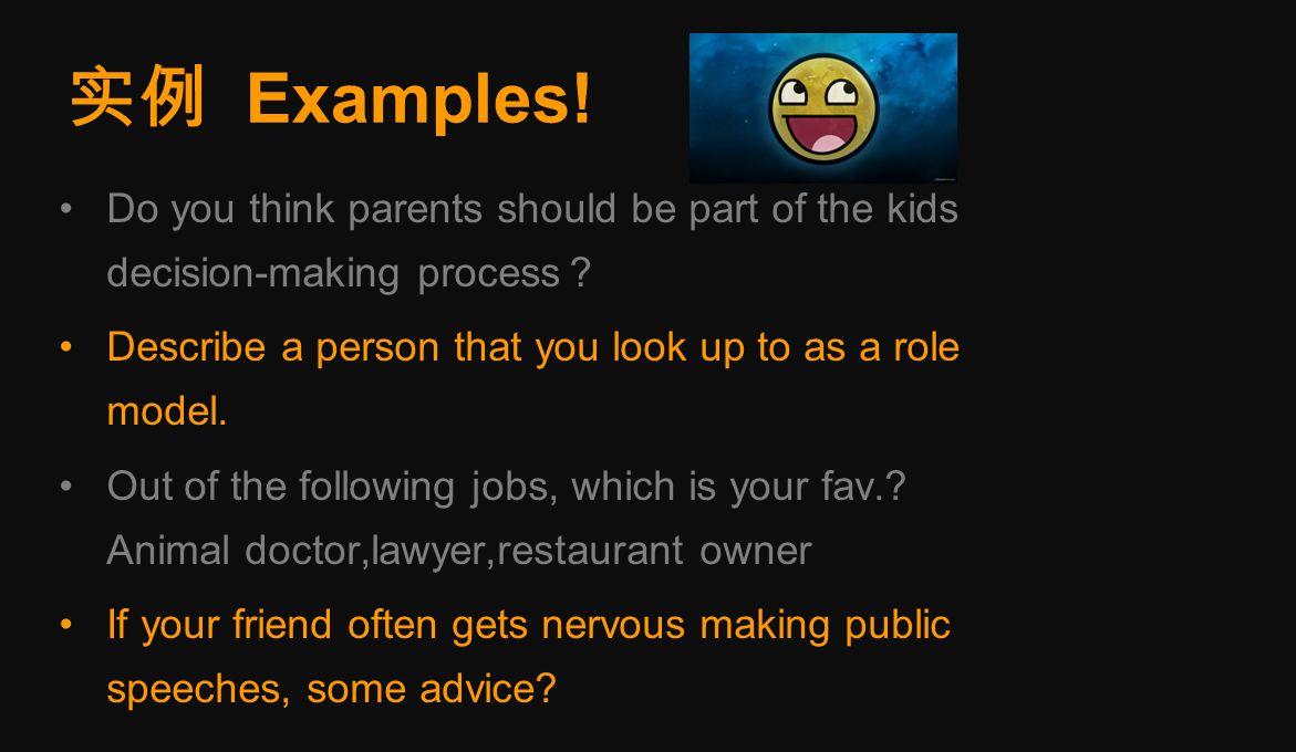 实例 Examples.