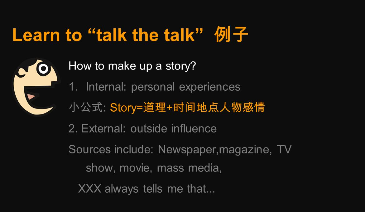 Learn to talk the talk 例子 How to make up a story.