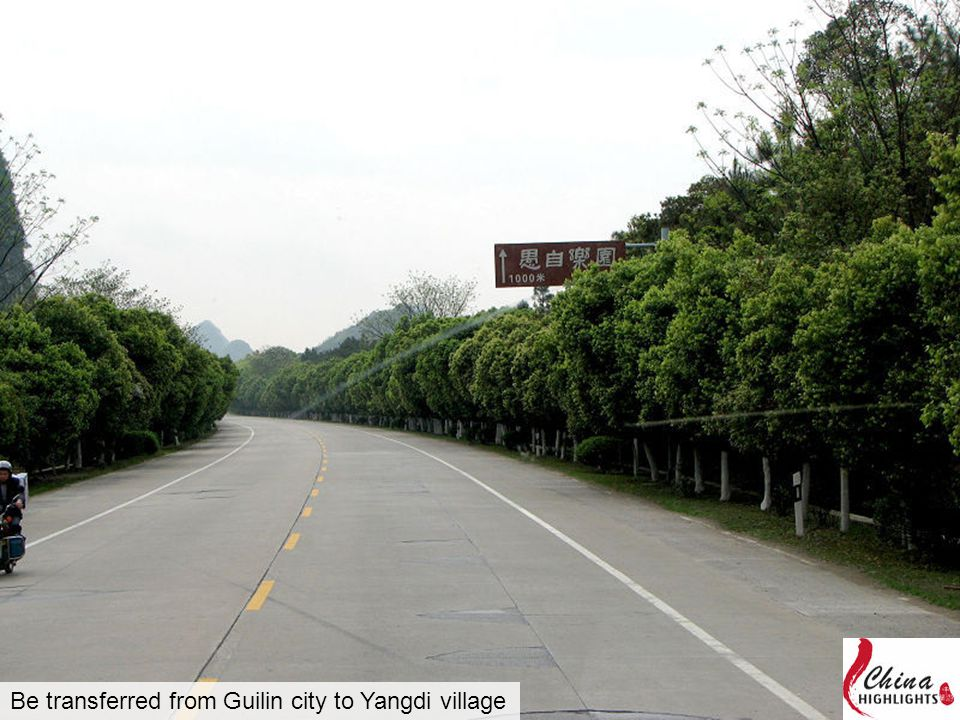 The intersection to Yangdi village
