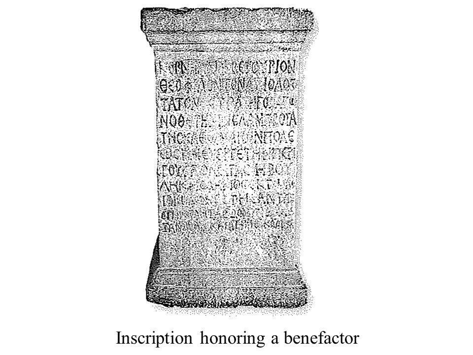 Inscription honoring a benefactor