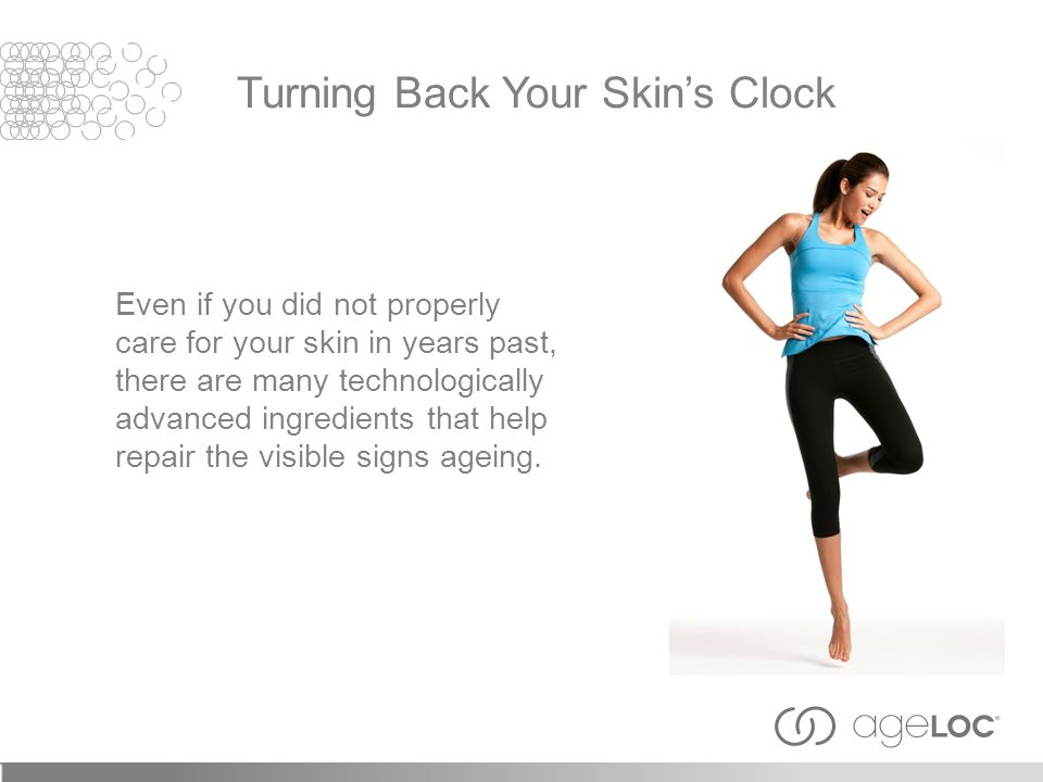 Even if you did not properly care for your skin in years past, there are many technologically advanced ingredients that help repair the visible signs