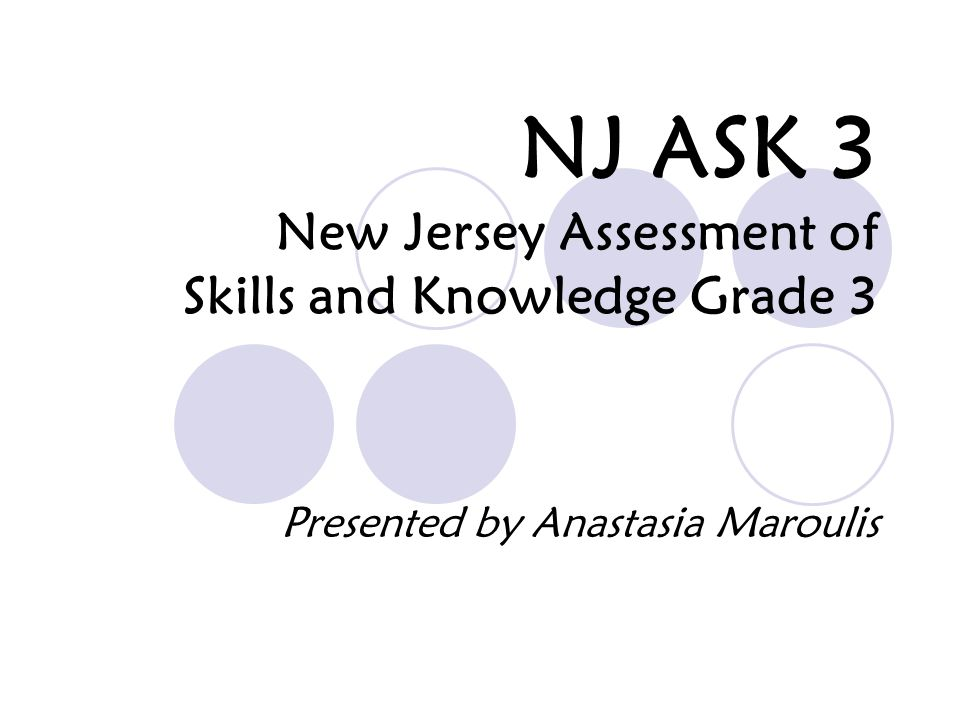 What is the NJ ASK.