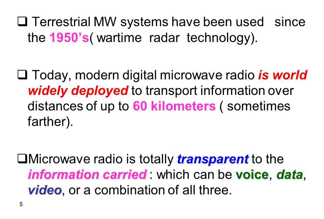 16 Used to reinforce the radio dispersive fade margin.
