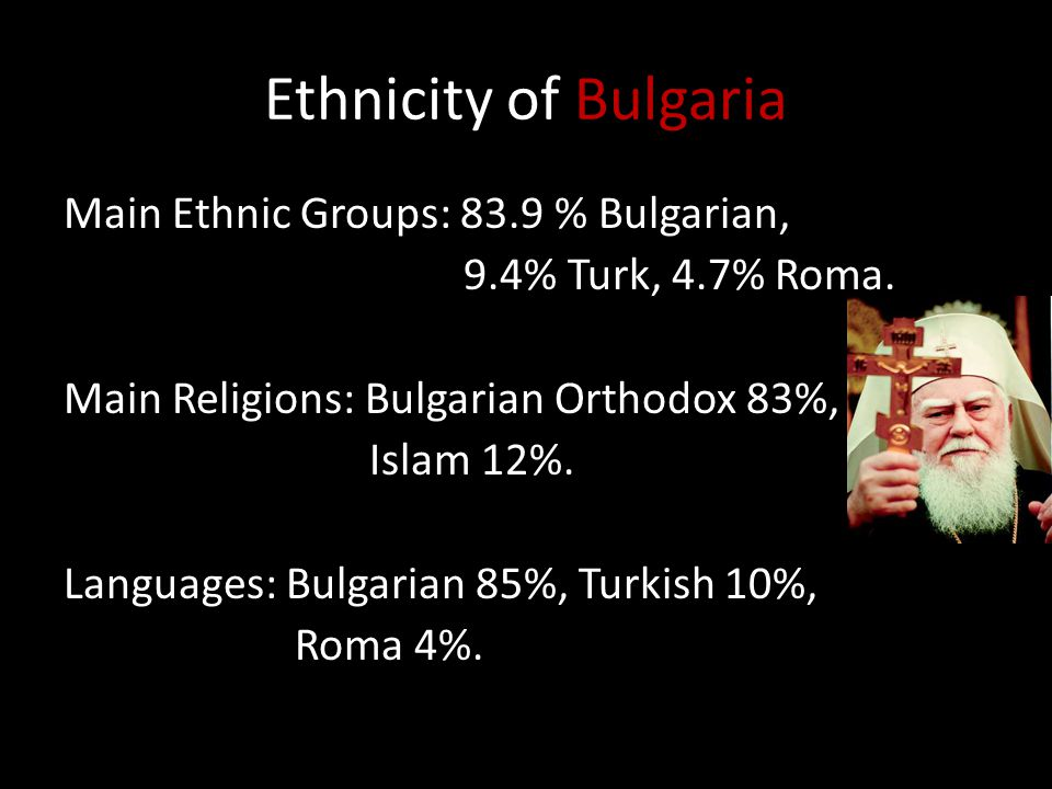 Population of Bulgaria Overall: 7,093,635 Sofia (Capital City): 1,192,000 Currency: Lev Mobile Phones: 10.585 million