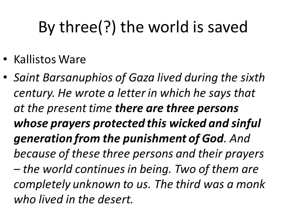 By three( ) the world is saved Kallistos Ware Saint Barsanuphios of Gaza lived during the sixth century.