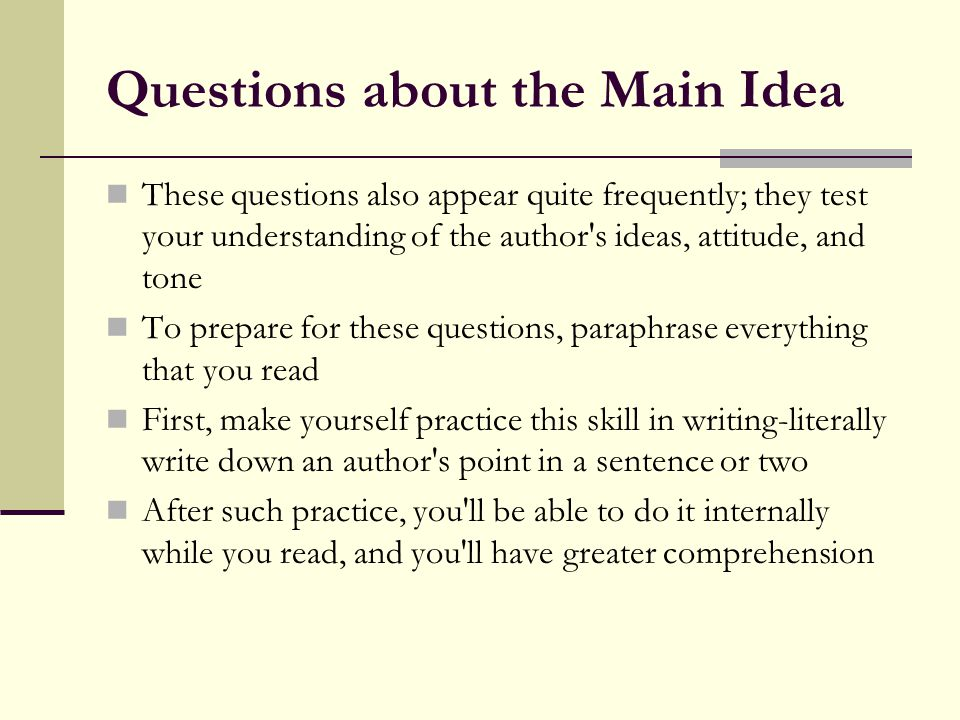 ap english composition essay questions