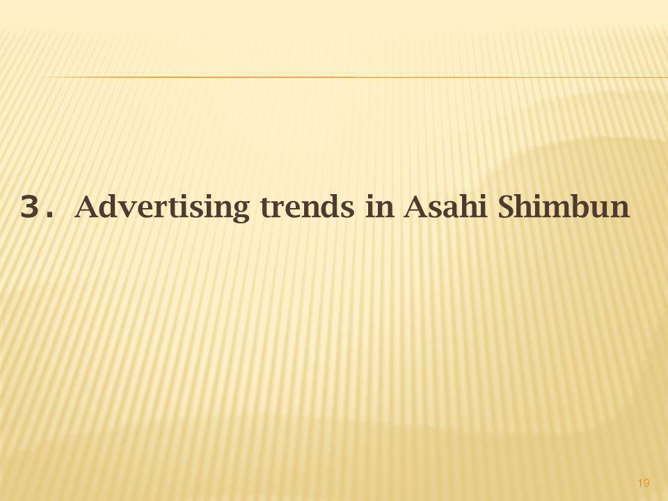3. Advertising trends in Asahi Shimbun 19