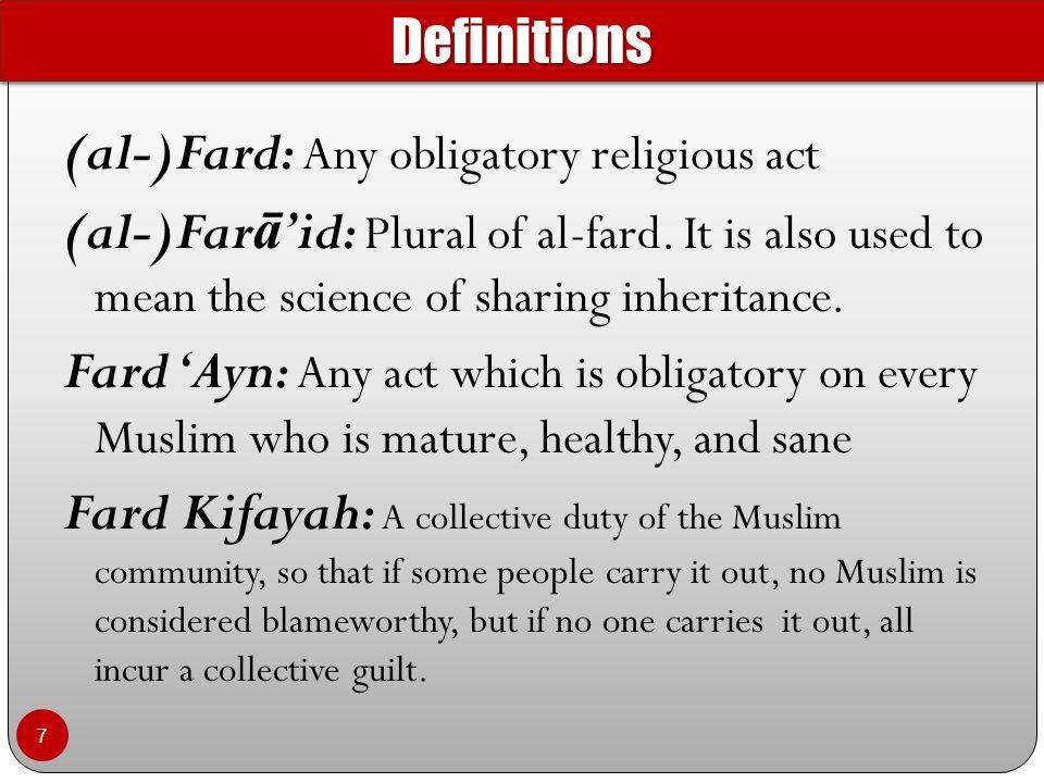 (al-)Had ī th: Communication, narration, word or saying.
