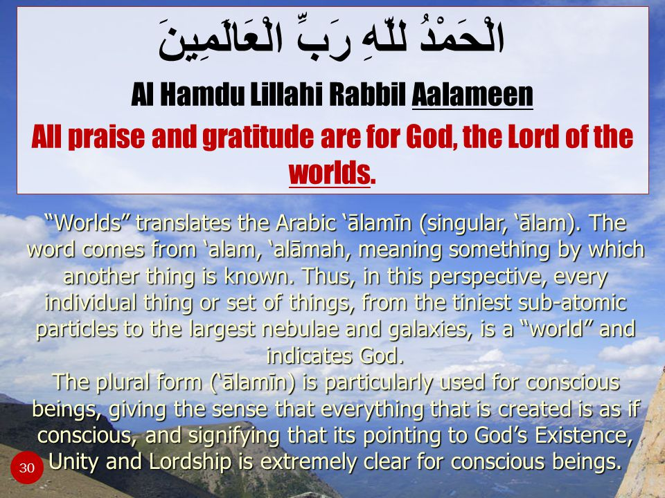 الْحَمْدُ للّهِ رَبِّ الْعَالَمِينَ Al Hamdu Lillahi Rabbil Aalameen All praise and gratitude are for God, the Lord of the worlds.