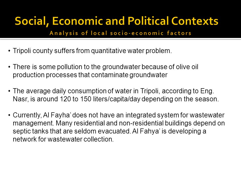 Tripoli county suffers from quantitative water problem.