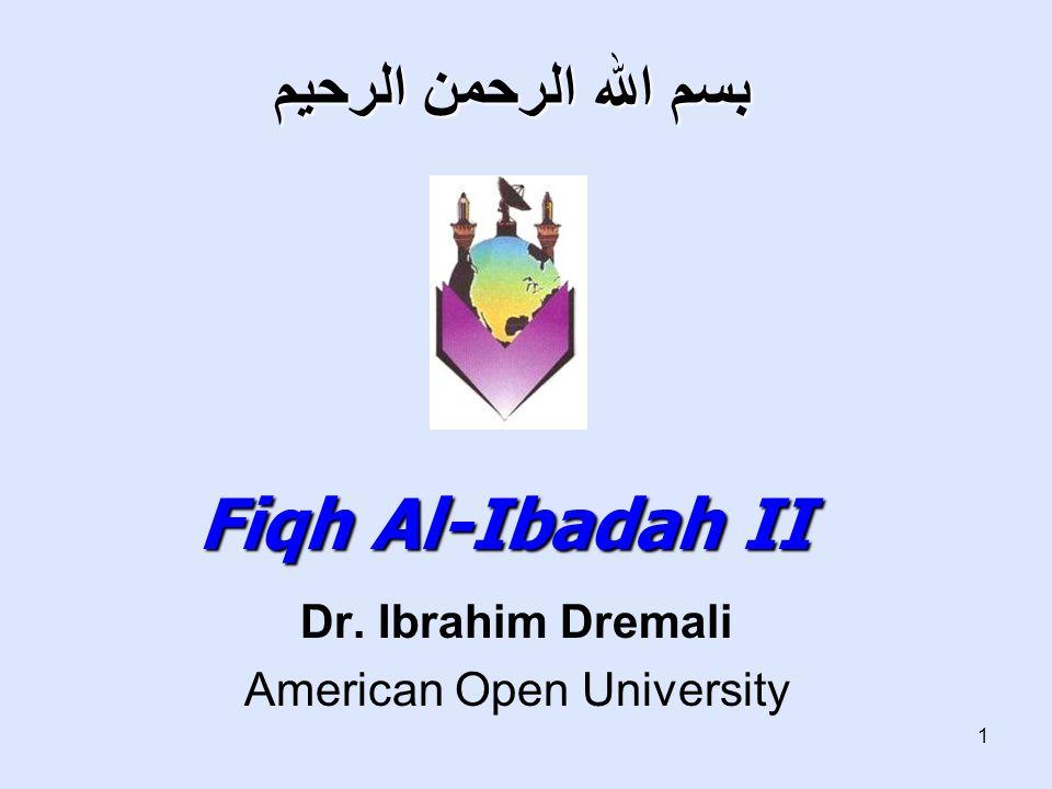 1 Dr. Ibrahim Dremali American Open University بسم الله الرحمن الرحيم Fiqh Al-Ibadah II