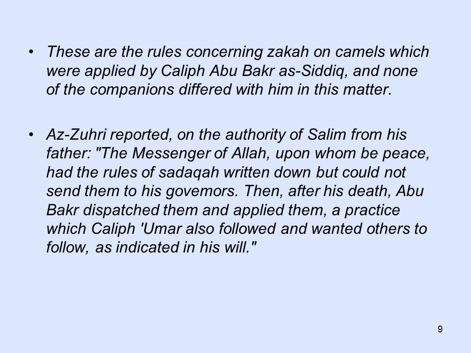 9 These are the rules concerning zakah on camels which were applied by Caliph Abu Bakr as-Siddiq, and none of the companions differed with him in this