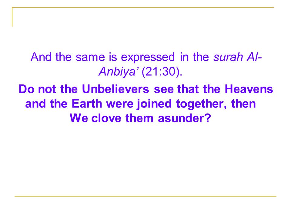 And the same is expressed in the surah Al- Anbiya' (21:30).