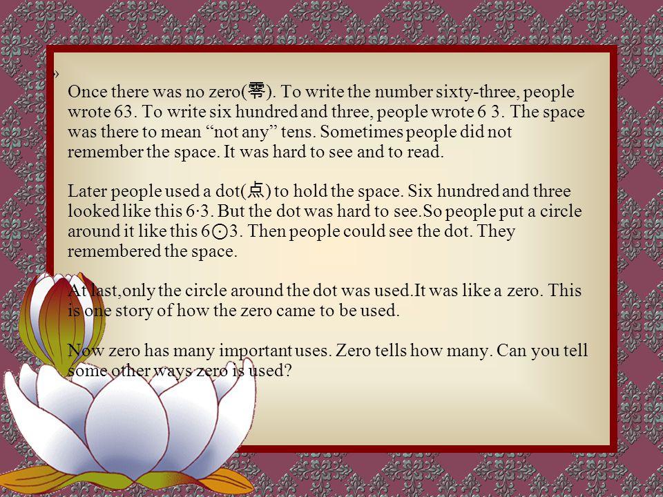 根据以上短文内容, 判断下列各句是否符合短文内容。符 合短文.( ) 33.