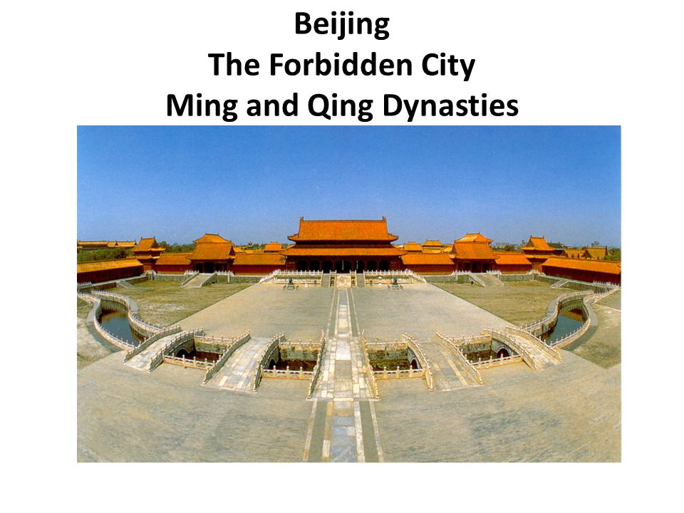 Beijing The Forbidden City Ming and Qing Dynasties