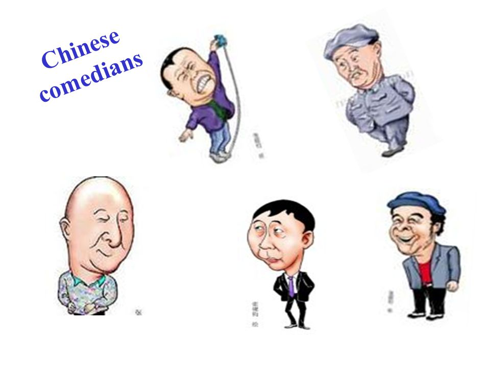 Chinese comedians