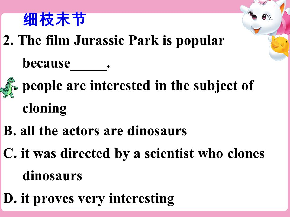 2. The film Jurassic Park is popular because_____.