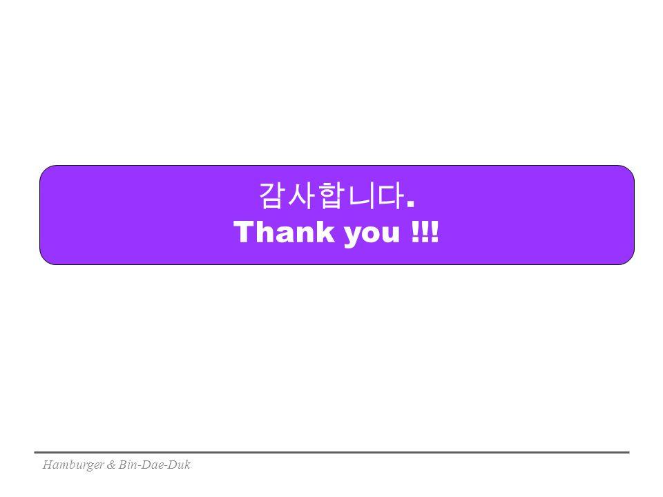 Hamburger & Bin-Dae-Duk 감사합니다. Thank you !!!
