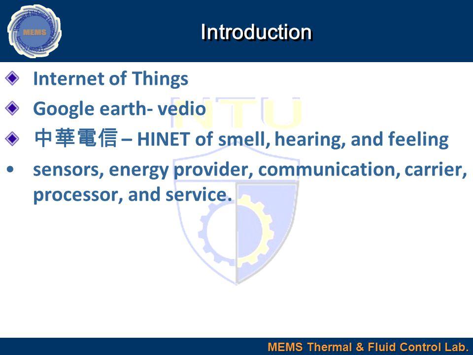 MEMS Thermal & Fluid Control Lab.Comm. protocol Comm.