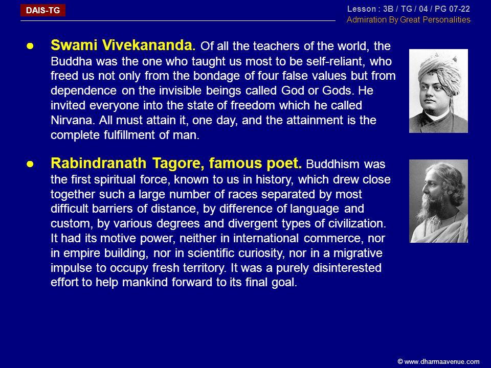 © www.dharmaavenue.com ●Swami Vivekananda.