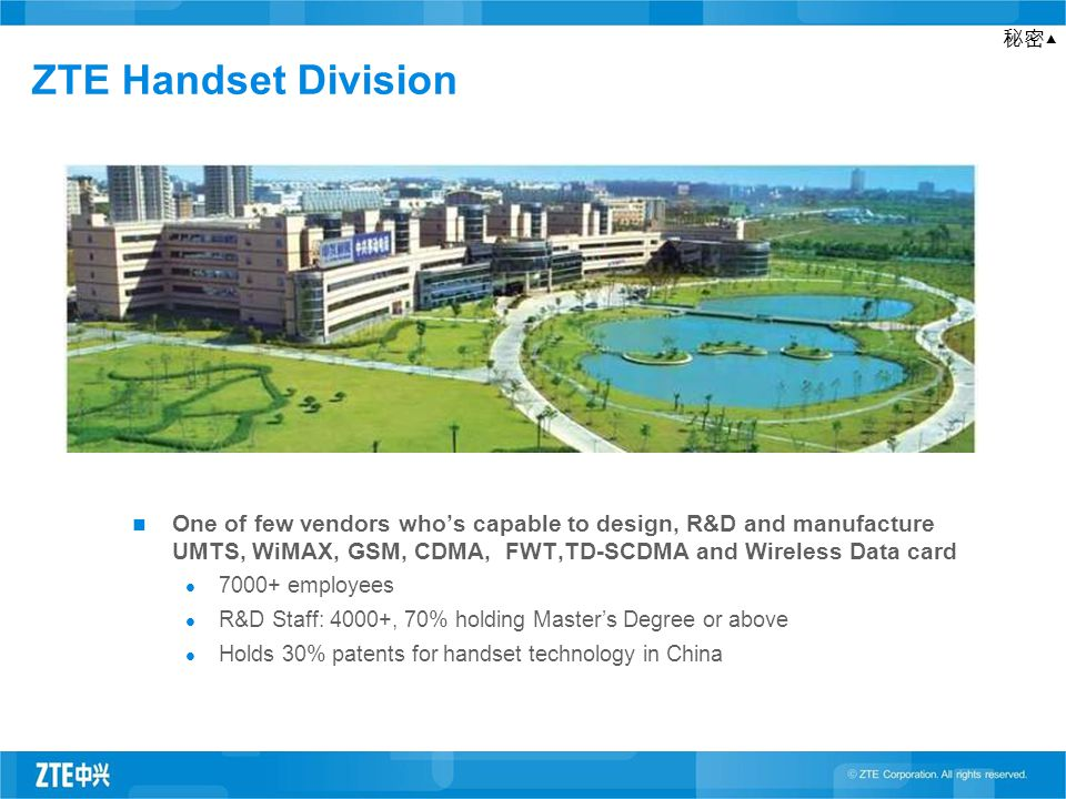 秘密▲ ZTE Handset Division One of few vendors who's capable to design, R&D and manufacture UMTS, WiMAX, GSM, CDMA, FWT,TD-SCDMA and Wireless Data card 7