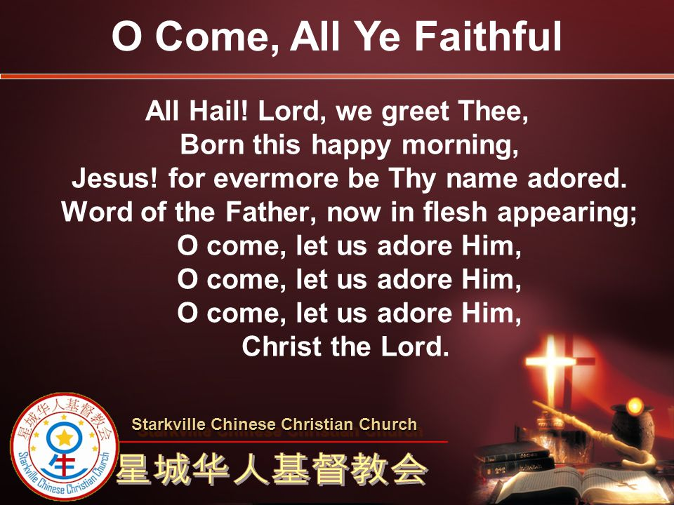 All Hail! Lord, we greet Thee, Born this happy morning, Jesus! for evermore be Thy name adored. Word of the Father, now in flesh appearing; O come, le
