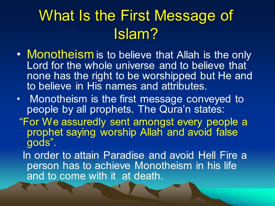 What Is the First Message of Islam.