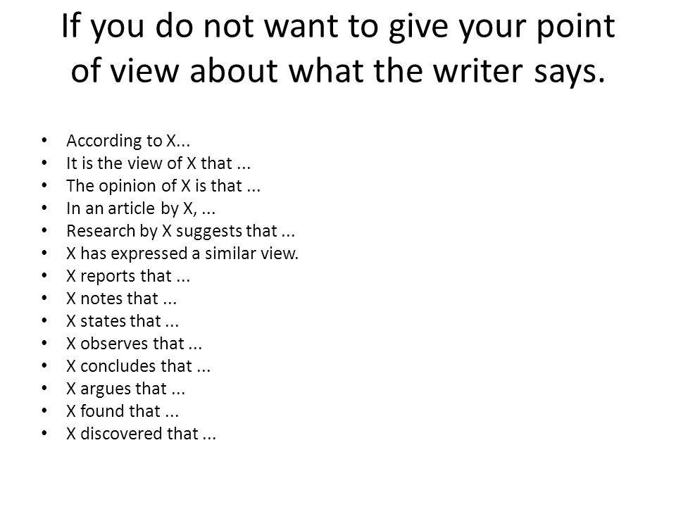 If you do not want to give your point of view about what the writer says.