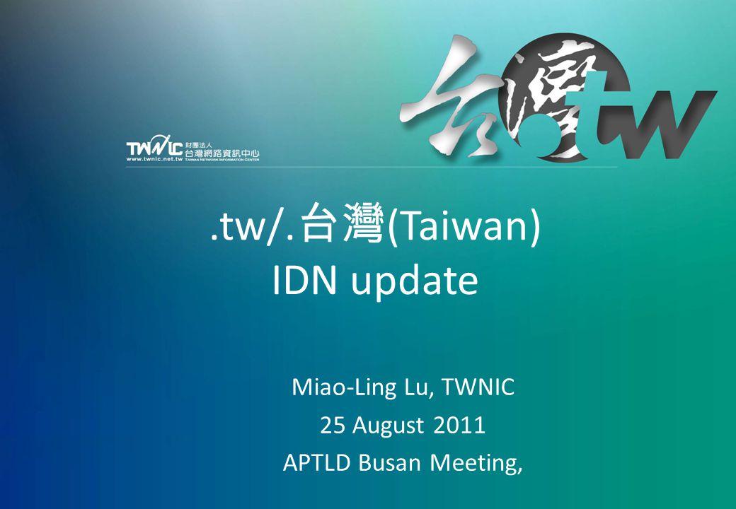 APTLD Busan Meeting, 25-26 August 2011.tw/.