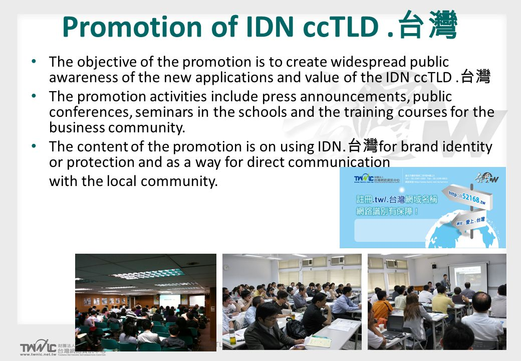 APTLD Busan Meeting, 25-26 August 2011 Promotion of IDN ccTLD.