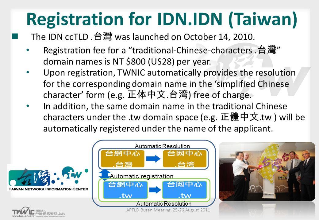APTLD Busan Meeting, 25-26 August 2011 Registration for IDN.IDN (Taiwan) The IDN ccTLD.
