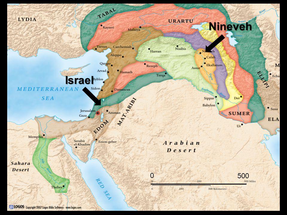 Israel Nineveh 500 0