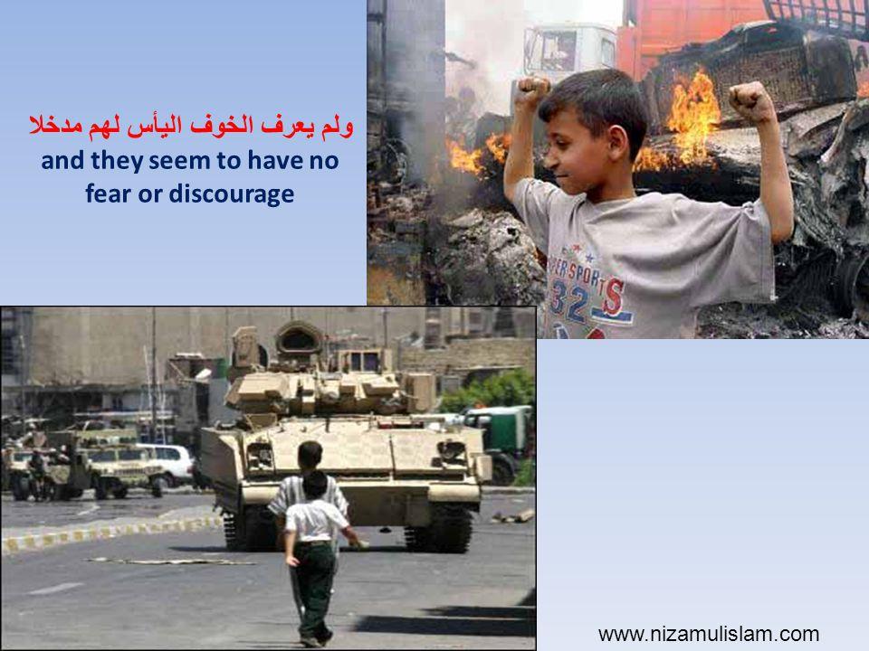 ولم يعرف الخوف اليأس لهم مدخلا and they seem to have no fear or discourage www.nizamulislam.com