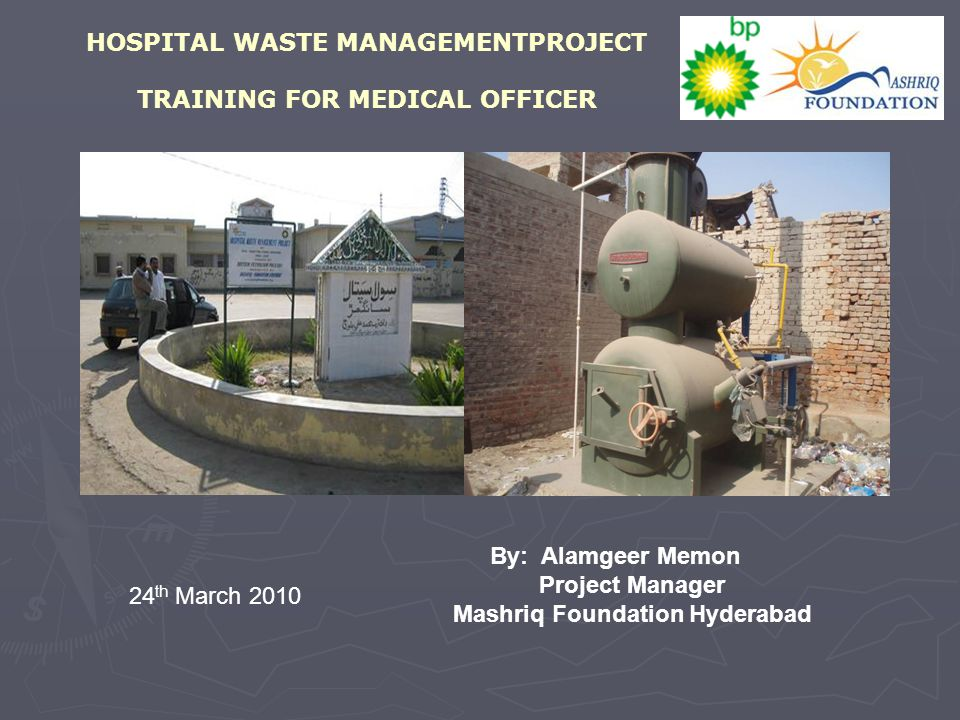 HW Regulations: ► The HWM Rules 2005 were notified by Pakistan EPA ► HWM Rules 2005 describes organizational process of hospital management along with prescribing n forming waste management responsibilities on the hospital administration ► In reality this is not being practiced in public sector hospitals but LUH is pioneer and has started by formation of WMT