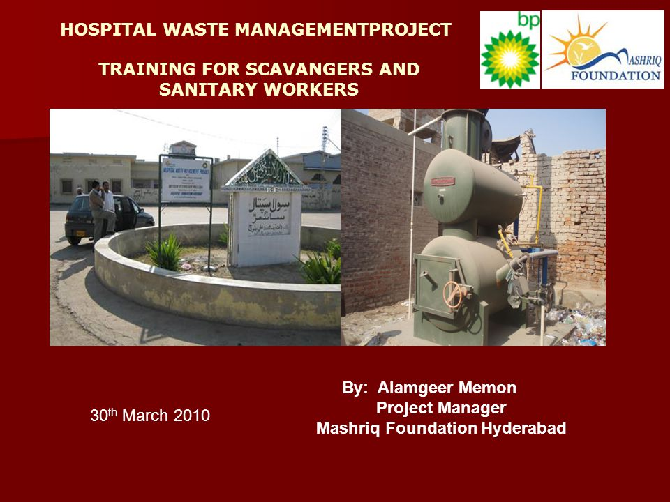 Screening & Vaccination of staff We recognize high importance of Screening and Vaccination of Hepatitis B & C, for hospital staff We recognize high importance of Screening and Vaccination of Hepatitis B & C, for hospital staff Sanitary staff and waste handlers could be primary carriers for Hepatitis B & C Sanitary staff and waste handlers could be primary carriers for Hepatitis B & C Other categories in service providers shall also be included Other categories in service providers shall also be included