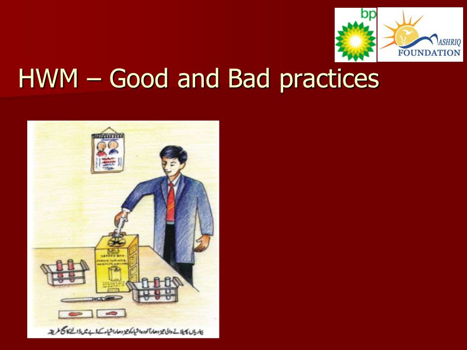 HWM – Good and Bad practices