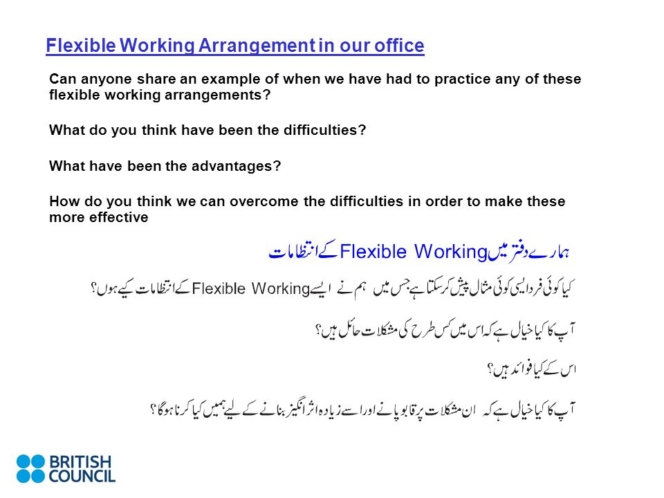 Flexible Working Arrangement in our office Can anyone share an example of when we have had to practice any of these flexible working arrangements.