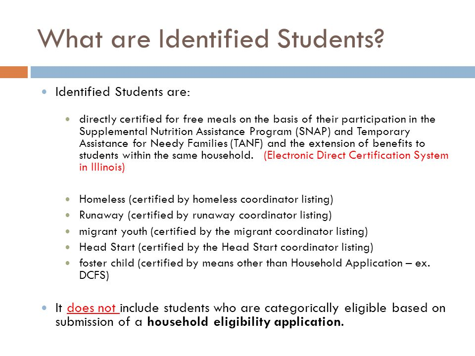 What are Identified Students.