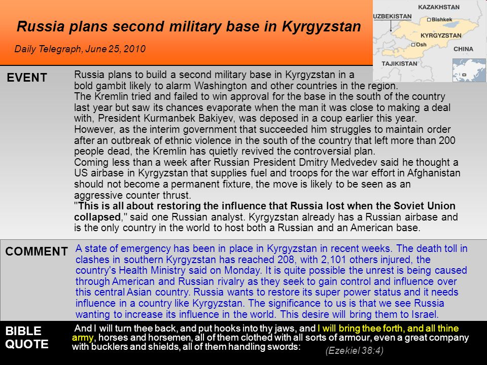 Russia plans second military base in Kyrgyzstan Russia plans to build a second military base in Kyrgyzstan in a bold gambit likely to alarm Washington and other countries in the region.
