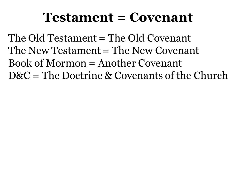 [A]ll who receive this record [the Book of Mormon] will … be convinced of 'the covenants of the Lord,' including his promise that the contemporary remnants of the House of Israel are not 'cast off forever.' Thus the Book of Mormon is the preeminent statement of God s covenant with and his love for his children here on earth.