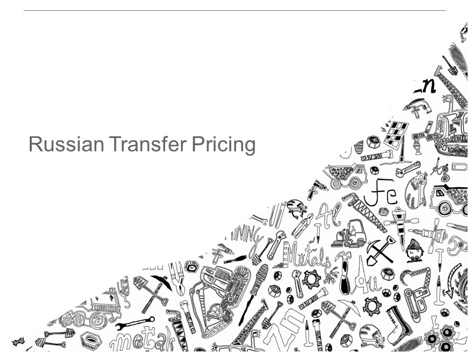 Страница 7 7 Russian Transfer Pricing