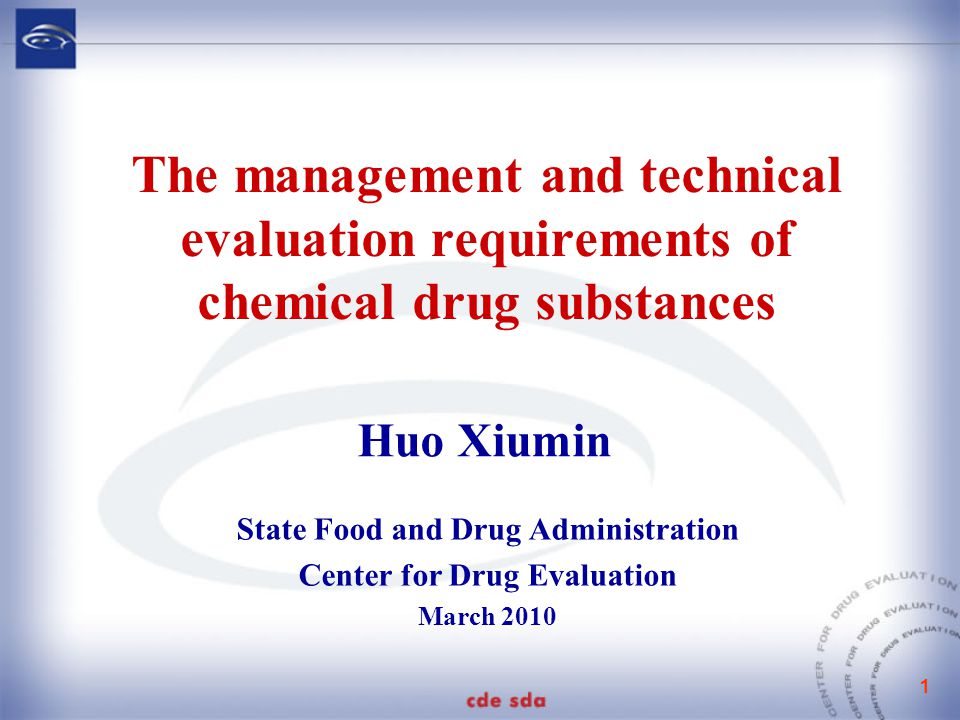 2 Main Contents I.Drug substance management of SFDA II.